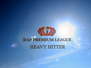 Rap Premium League – Heavy Hitter – RPL